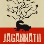 Jagannath by Karin Tidbeck (book review).