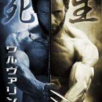The Wolverine… big in Japan.