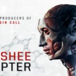 Banshee Chapter (2013) (Mark's film review).