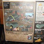 Thunderbird 2: Sci-Fi Revoltech Series No. 44 (toy review).