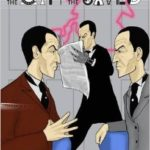 Tales Of The Great Detectives: Sherlock Holmes In The City Of The Saved edited by Philip Purser-Hallard (book review).