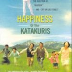 The Happiness Of The Katakuris (2002) (film on Blu-ray/DVD review).
