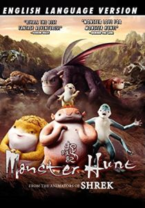 MonsterHuntDVD