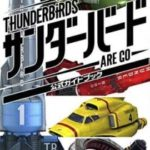 Thunderbirds Are Go Official Guidebook (book review).