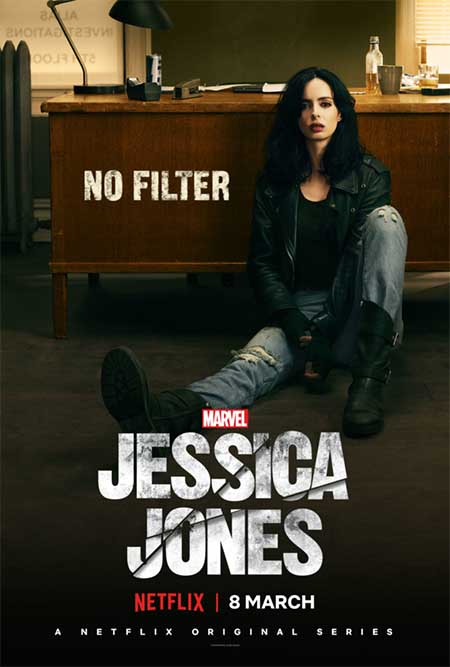 Jessica Jones 2nd series, 2nd trailer.