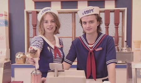 Stranger Things 3rd season (trailer).