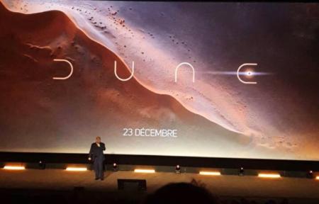 Dune movie logo reveal