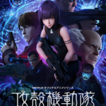 Ghost in the Shell SAC_2045 (TV anime review).
