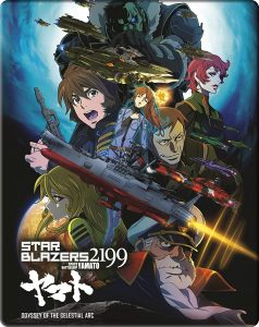 Space Battleship Yamato (aka Starblazers): a retrospective (video).