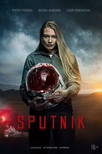 Sputnik (scifi movie: trailer).