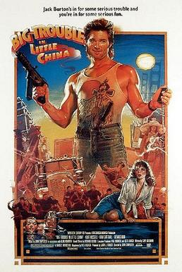Big Trouble In Little China: a fantasy film retrospective with added sass (video).